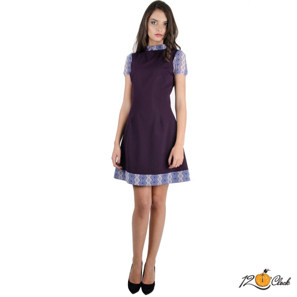 Разкроената рокля