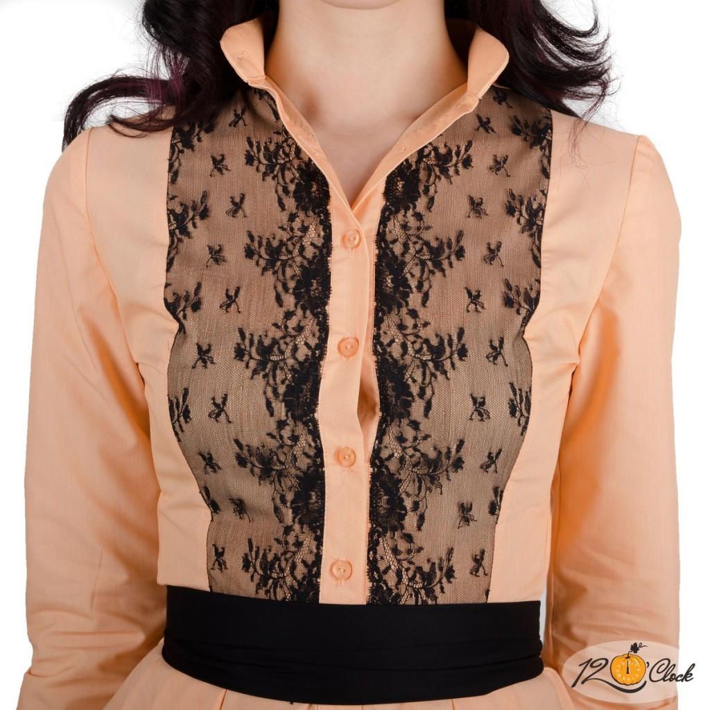 туника и риза