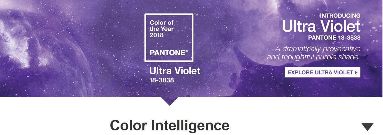 Института по цветовете Pantone