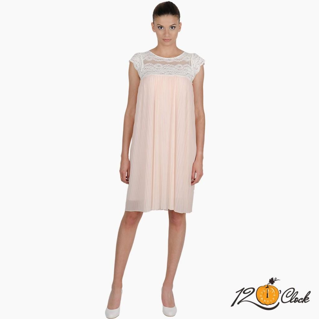 рокля солей