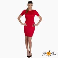 как се взима размер за рокля онлайн