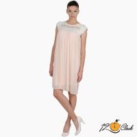 рокля с А-силует